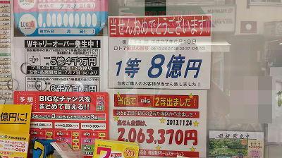 20150702_135650n.jpg
