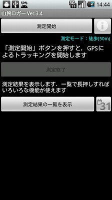 yamatabi01.jpg