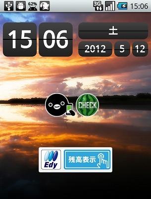 edy01-1.jpg