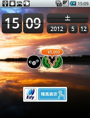 edy03-3.jpg