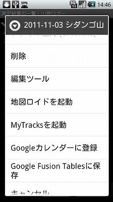 yamatabi04.jpg